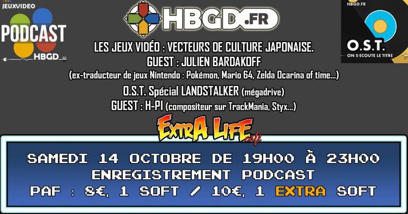 """H-Pi dans le podcast """"On s'écoute le titre"""""""